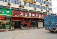 北湖路尾江丰商务酒店餐馆转让、美食场所、楼层招租