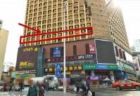 兴宁区朝阳商圈钻石广场6楼1167㎡场地招租