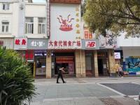 (免租期一年)朝阳步行街一楼600㎡铺面整体招租,步行街仅此一家!